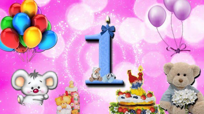 День рождения домена