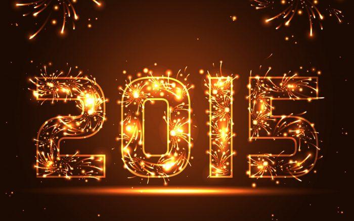 Привет 2015 год!
